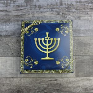 Menorah Box